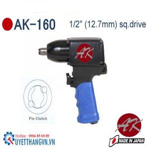 """Súng xiết bu lông 1/2"""" AK-160"""